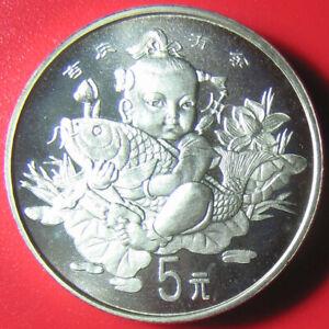 1997-CHINA-5-YUAN-PIEFORT-AUSPICIOUS-MATTERS-1oz-SILVER-PIEDFORT-CHILD-CARP-FISH