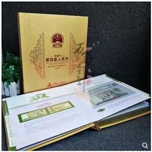 China-4th-Series-9pcs-Set-SCGP-Grade-68-In-Folder-9-68-SCGP