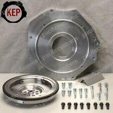 Honda Engine Adapter For VW Mendeola Transmission Sandrail, Dune Buggy