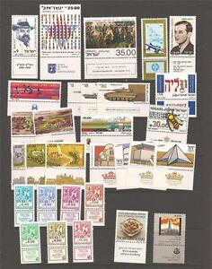 Israel 1983 MNH Tabs and Sheets Complete Year Set