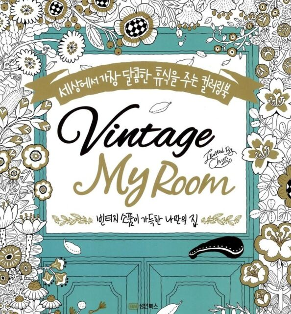 Vintage My Room Coloring Book for Adults DIY Fun Relax Heal Hobby ...