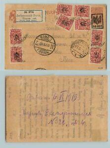 Ukraine-1919-cover-Ekaterinburg-f8047