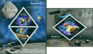 Hayabusa-2-Asteroids-Satellites-Japan-JAXA-Space-MNH-stamps-set
