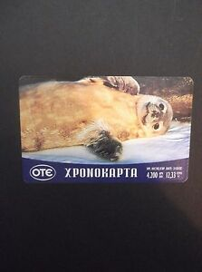 GREECE-Seal-OTE-prepaid-card-12-33-euro-tirage-50000-06-01-used-GRIECHENLAND