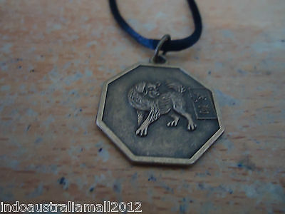 Chinese Bronze Metal DOG Zodiac & Yin Yan Bagua Pendant on Black Cord(FS-P33)