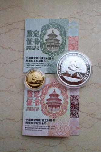 Silver Commemorative Panda Coins Set China Construction Bank China 2014 Gold