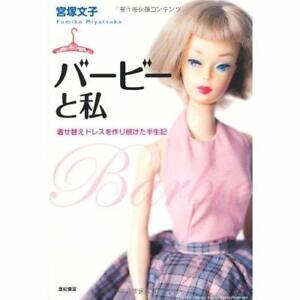 Barbie-And-I-Medio-Un-Vida-Simbolo-Que-Continued-para-Hacer-Vestir