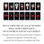 PRE-ORDER-TinyTAN-Figure-MIC-DROP-BTS-CHARACTER-Collectible-Toy-OFFICIAL-MD miniature 2