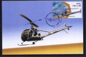 ISRAEL-2020-STAMP-IDF-HELICOPTER-HILLER-360-CHOPPER-MACHINE-LABELS-MAXIMUM-CARD