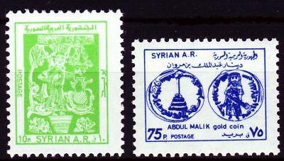 Mittlerer Osten Briefmarken Sonnig Syrien Syria 1981 ** Mi.1526/27 Freimarken Definitives Archaeology Archäologie