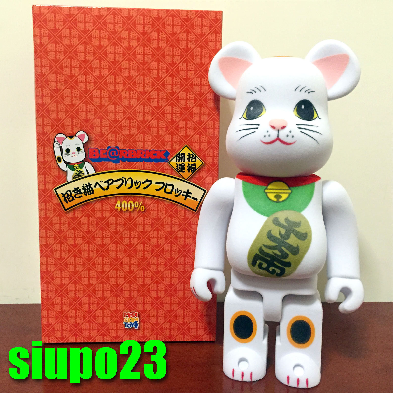 Bearbrick Medicom 400%  Sky Tree Lucky Cat Be@rbrick flocky versión