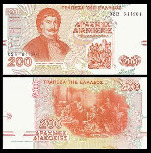 Drachmai Greece 200 Drachmaes 1996 P-204 Unc