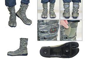 Sokaido-034-L-Wins-034-Security-Tabi-Shoes-VO-802-034-Camouflage-034