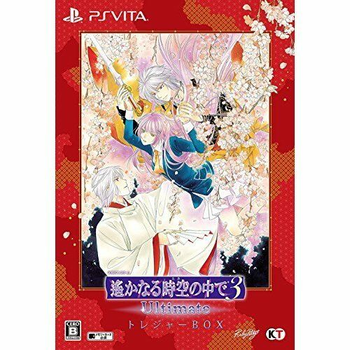 New PS Vita Harukanaru Toki no Naka de 3 Ultimate Treasure BOX Import Japan