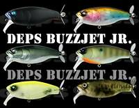 Deps Buzzjet Jr Topwater Bass Fishing Lures