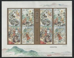 CHINA-2019-6-Mini-S-S-Story-of-Journey-to-the-West-Series-3-stamp