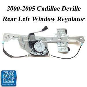 2000 2005 cadillac deville rear left window regulator gm for 04 cadillac deville window regulator