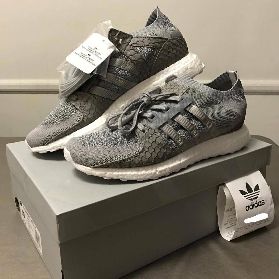 King Push EQT Support Ultra PK Adidas Snake Skin Mens Size: US 10