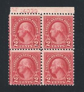 U.S. SC.#579-1923 2c PERF 11X10 COIL WASTE-PLATE BLOCK OF 4-MNH-CAT. $900.00