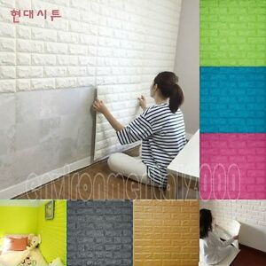 Image Is Loading 30 Rolls 3D Brick Wall Sticker Self Adhesive