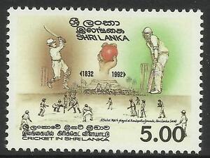 SRI-LANKA-1992-160th-ANNIVERSARY-of-CRICKET-1v-MNH