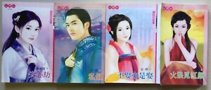 Chinese-Book-E