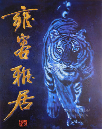 POSTER TIGER IN CHINESE WRITING NEW LICENSED ART 40X50CM LAMINATED
