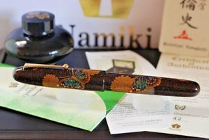 Namiki-Papillon-And-Chrysanthemum-Emperor-Taille-Limited-Edition-Plume-Stylo