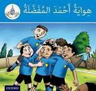 The Arabic Club Readers: Blue Band: Ahmed's Favourite Hobby by Maha Sharba, Amal Ali, Ilham Salimane, Rabab Hamiduddin (Paperback, 2014)