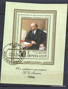 Russia-USSR-Cccp-Paintings-Painting-Bloc-Sheet-NM