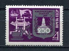 RUSSIA  1972  SC # 3965  250th  ANNIV.  OF  IZHORY  FACTORY . MNH  OG .