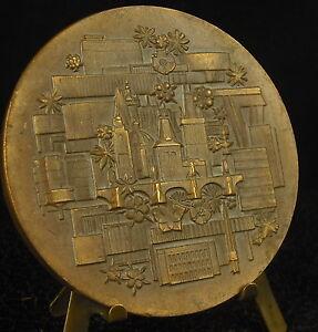 Medaille-Chateau-ville-de-Prague-Republique-Tcheque-praha-matka-m-st-Medal