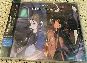 MARS DAYBREAK SOUND LOG 1 OST SERIES anime / game cd Soundtrack Miya records