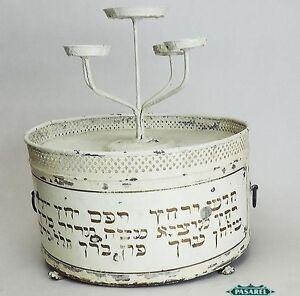 Rare Passover Compendium Bowl Josef Eschelbacher Berlin Germany Ca 1900 Judaica