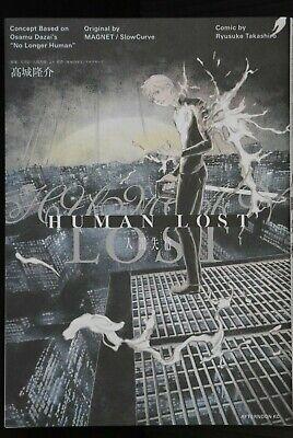 Japan Ryusuke Takashiro Manga Human Lost Ningen Shikkaku Ebay