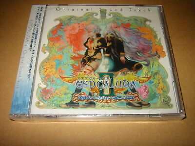 Espgaluda Ii Cave Original Soundtrack Cd Ebay