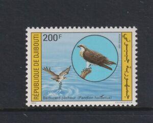 Djibouti - 1991, 200f Osprey Bird stamp - MNH - SG 1065