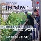 Gershwin: Rhapsody in Blue; Piano Works (2013)