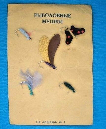 A set of fishing flies, Factory Voenohot USSR, 1975.
