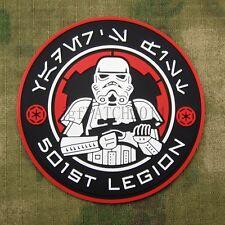 Black Background Color Design StarWars 501st Legion imperial 3D PVC Patch
