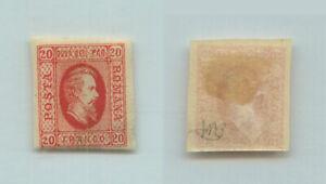 Romania-1865-SC-25a-mint-Type-I-rtb9579