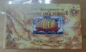 郑和下西洋 Indonesia 2005 China 600 Years Anni Admiral Cheng Ho Zheng He MS Stamp MNH
