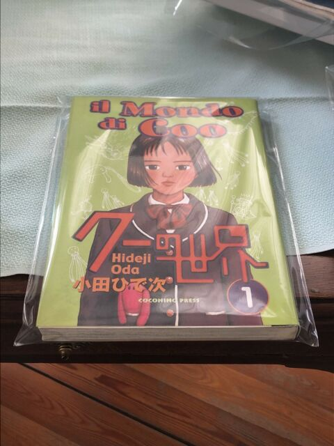 IL MONDO DI COO n° 1 di Hideji Oda, Ed. Coconino IMBUSTATO!!!
