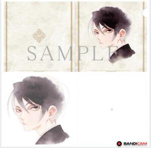 BL Yaoi Boys Love Doujinshi Nakamura asumiko Book B5//32P Clear file A4 Size