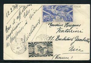 Affranchissement De Nouméa Sur Carte Postale De Canala En 1947 Pour Nice