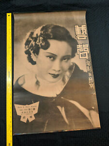 1935-Chinese-Advertising-Poster-Sign-30x20-Movie-Music-Monthly-Girl-Star-Antique