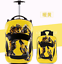 Transformer-Yellow-Bumble-Bee-3D-Travel-Luggage-Suitcase-19-034-Backpack thumbnail 1