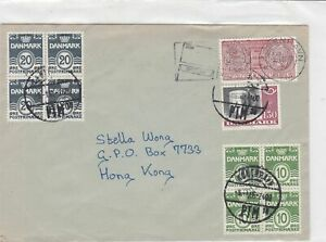 denmark 1966  stamps cover ref 19631
