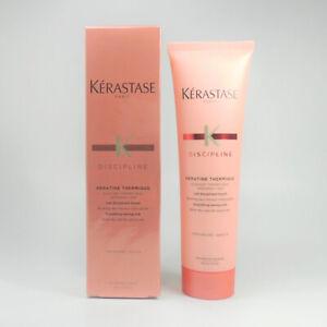 Kerastase DISCIPLINE Keratine Thermique 5.1oz / 150ml *NEW IN SEALED BOX*
