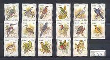 SOUTH AFRICA  CISKEI  1981  17 ST...  BIRDS    **  MNH  VF